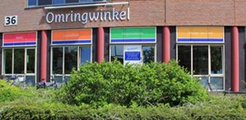 Omringwinkel Hoorn